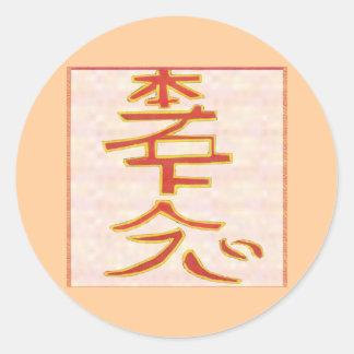 HON SHA ZE SHO NEN - Reiki distance healing Sticker