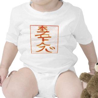 HON SHA ZE SHO NEN - Reiki distance healing Shirt