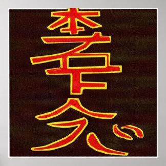 HON SHA ZE SHO NEN - Reiki Healing Symbol Print