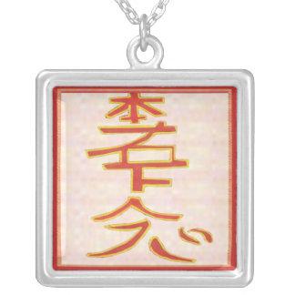 HON SHA ZE SHO NEN  Reiki Healing Symbol Square Pendant Necklace