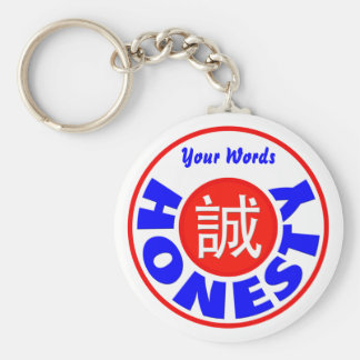 Honesty - Sei Basic Round Button Key Ring