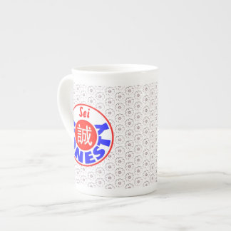 Honesty - Sei Bone China Mug