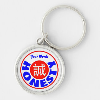 Honesty - Sei Silver-Colored Round Key Ring