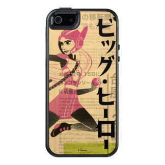 Honey Lemon Propaganda OtterBox iPhone 5/5s/SE Case
