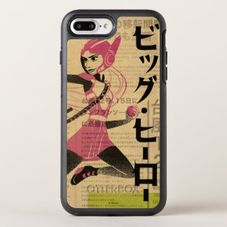 Honey Lemon Propaganda OtterBox Symmetry iPhone 7 Plus Case