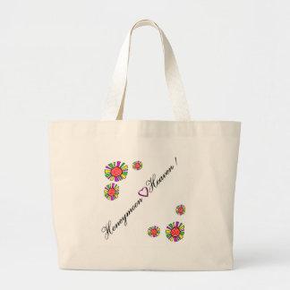Honeymoon Heaven Tote Bag