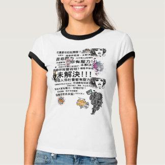 Hong Kong Bus Uncle T-Shirt