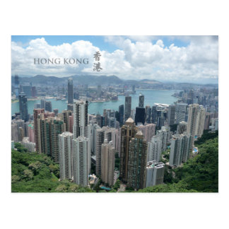 Hong Kong Central Bird Eye View Postcard