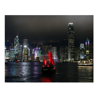 Hong Kong City Postcard