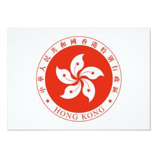 Hong Kong Coat of Arms 13 Cm X 18 Cm Invitation Card