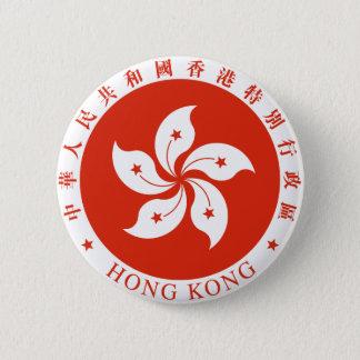 Hong Kong Coat Of Arms 6 Cm Round Badge