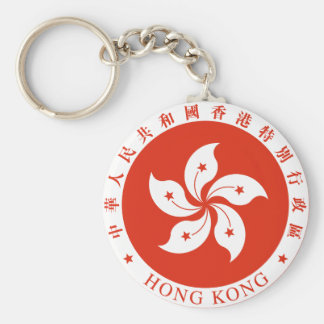 Hong Kong Coat Of Arms Basic Round Button Key Ring