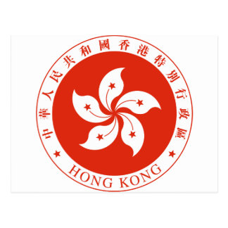 Hong Kong Coat of arms HK Postcard