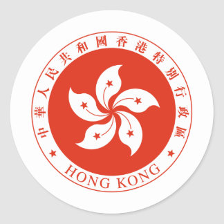 Hong Kong Coat of arms HK Round Sticker