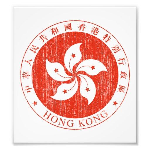 Hong Kong Coat Of Arms Photograph