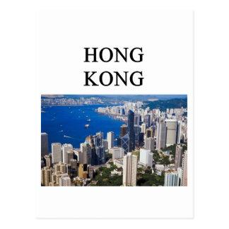 hong kong design postcard