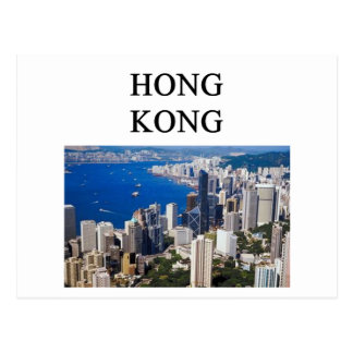 hong kong design postcard