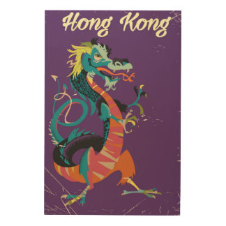 Hong Kong Dragon vintage style travel poster