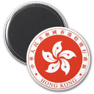 Hong Kong Emblem 6 Cm Round Magnet