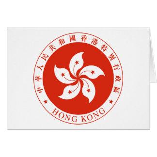 Hong Kong Emblem Card