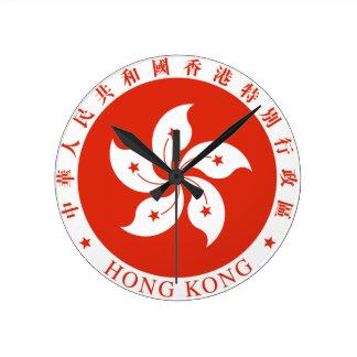 hong kong emblem round clock