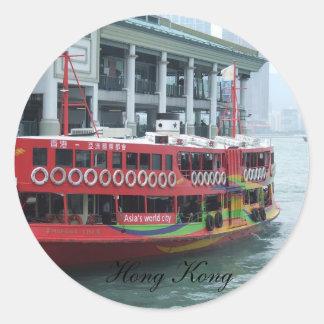 Hong Kong Ferry Round Sticker