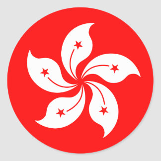 "Hong Kong Flag ""Classic"" Round Sticker"