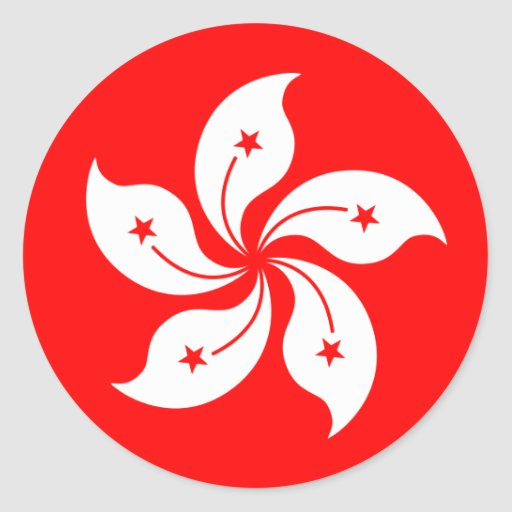 "Hong Kong Flag ""Classic"" Stickers"