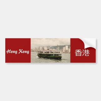 Hong Kong Harbour Ferry Bumper or Room Sticker Bumper Sticker