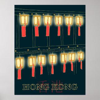 Hong Kong Lanterns B Poster