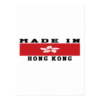 Hong Kong Made In Designs Post Cards