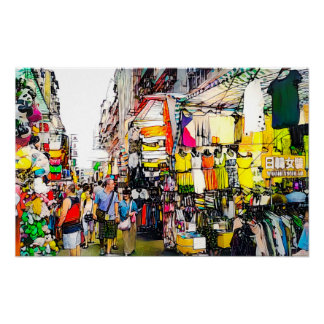 Hong Kong Market - Watercolour Print