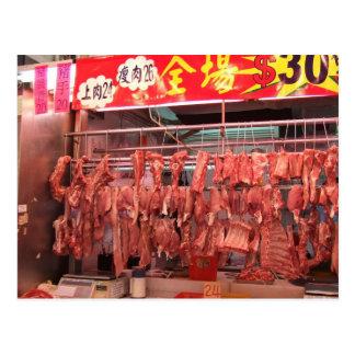 Hong Kong Meat Market Postcard
