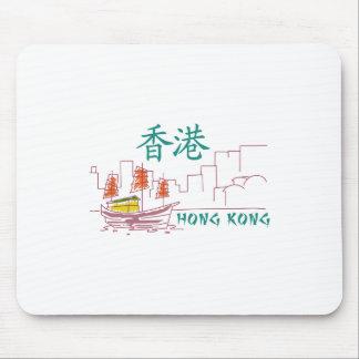 Hong Kong Mouse Pad