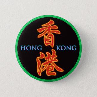 Hong Kong Neon Sign Button