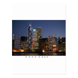 Hong Kong Night Postcard