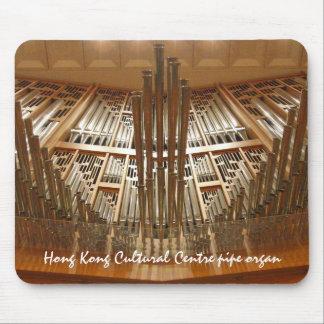 Hong Kong organ mousepad