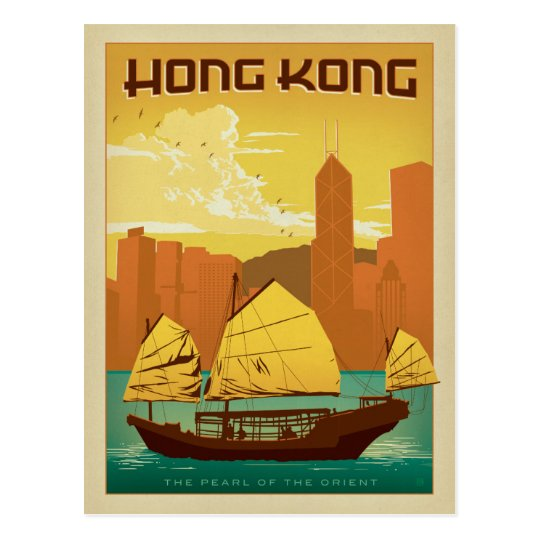 Hong Kong   Pearl of the Orient Postcard