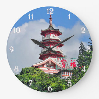 Hong Kong Pearl of the Orient Round Wall Clock