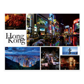 Hong Kong - Postal Card (white)