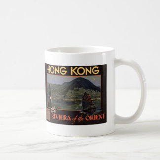 Hong Kong ~ Riviera of the Orient Coffee Mug