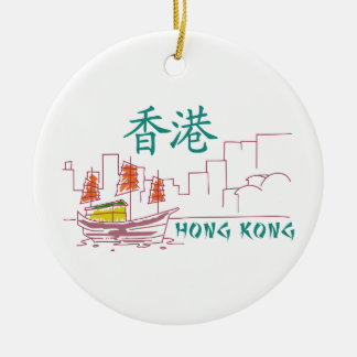 Hong Kong Round Ceramic Decoration