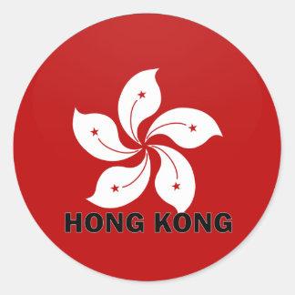 Hong Kong Roundel quality Flag Round Sticker