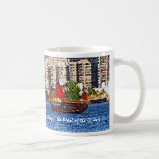 Hong Kong Sampan The Pearl of the Orient Coffee Mug