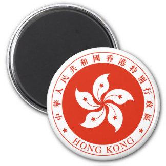Hong Kong SAR Regional Emblem 6 Cm Round Magnet