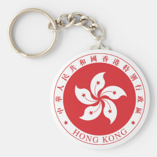 """""""Hong Kong Seal"""" Basic Round Button Key Ring"""