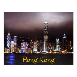 Hong Kong Skyline Postcard