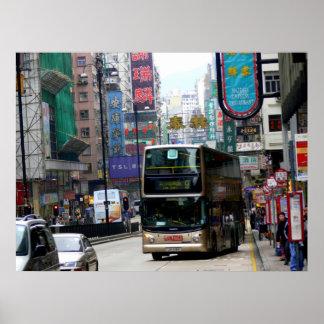 Hong kong street poster