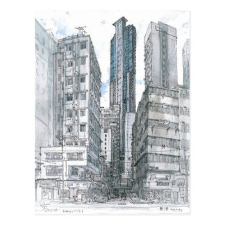 Hong Kong urban sketch. Burrows street Postcard