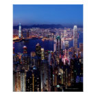 Hong Kong Victoria Harbour at Night Poster